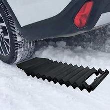 Multi Purpose Anti-Skid Chains Sand Pass Tire Pads Car Ice Scraper Snow Shovel Winter Tyre Wheel Non Slip Belt Pad