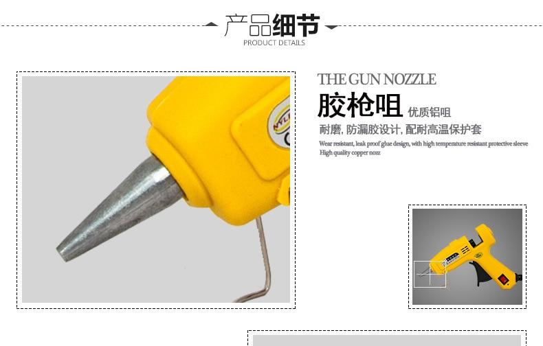 Автомобильная головка горячего расплава клеевой пистолет Т-модель самолет блок клей пистолет 12 В низкого напряжения re rong jiao qiang подвижные DIY маленькие инструменты