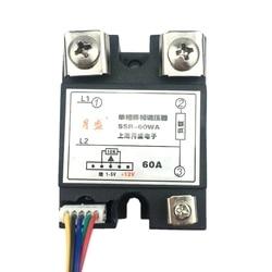 Eenfase solid-state voltage regelgeving SSR-60WA temperatuur regeling, kan worden aangesloten op 4-20MA, 1-5V