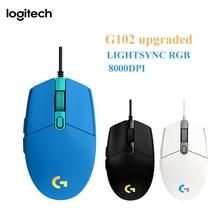 オリジナルロジクールG102ゲーミング有線マウス2nd世代光学有線ゲームマウスサポートデスクトップ/ラップトップのサポートwindows 10/8/7