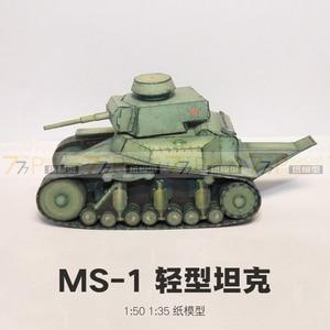 1:50 1:35 Soviet MS-1 Light Escort Tank Military Tank Handmade Paper Model DIY 3D Paper Model Children Adult Educational Toys