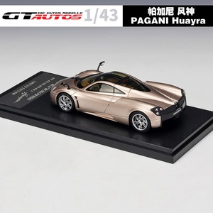 Image 2 - سيارة رياضية ويلي جي تي ايه 1:43 GTAutos Pagani Huayra موديل Diecast