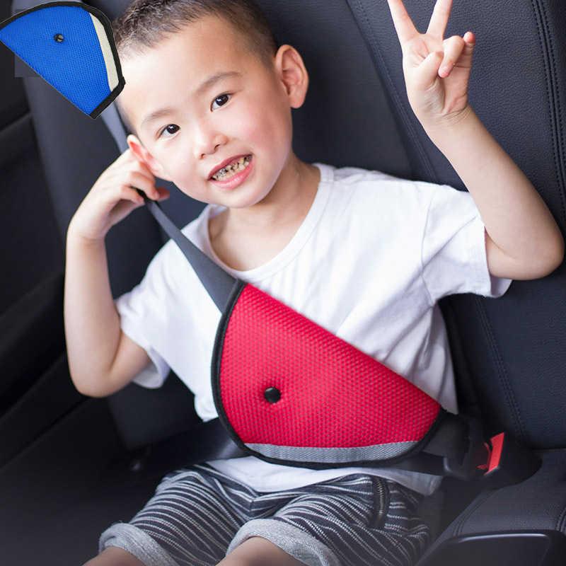 Seat Belt Adjuster เด็ก Breathable ผ้าตาข่ายรถปลอดภัยชุดรถความปลอดภัยเข็มขัดปรับอุปกรณ์สำหรับทารกเด็ก protector