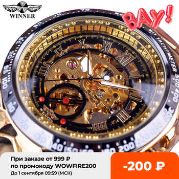 Winner Mechanical Sport Design Bezel Golden Watch Mens Watches Top Brand Luxury Montre Homme Clock Men Automatic Skeleton Watch 1