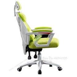 Siatkowe siedzisko krzesło biurowe fotel gamingowy gra Gamer siedzisko meble biurowe syntetyczna skóra krzesło siatkowe obrotowe z poręczami