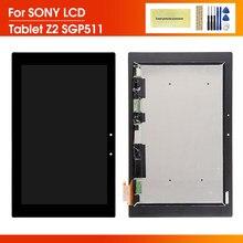 Nowy LCD zamiennik 7