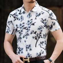 White Shirts Hawaiian-Style Short-Sleeve Flower Nation Print Chinese Casual Beach Summer