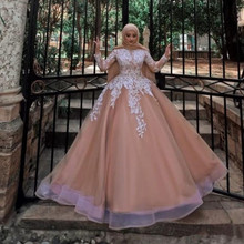 럭셔리 아랍어 이슬람 2020 공 가운 웨딩 드레스 높은 목 긴 소매 신부 가운 레이스 Tulle 스윕 기차 로브 드 mariee