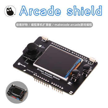 bridge cross platform master control development board kit Arcade shield Geek Programming Handheld tanie i dobre opinie