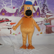 Dog plush mascot costume Marine animal adult size