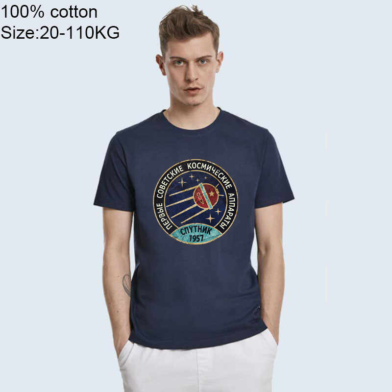 Футболка в стиле ретро с надписью «Yuri Gagarin», винтажная синяя футболка со значком «Sputnik V01», CCCP, «космические программы», футболки, футболки, Забавные футболки