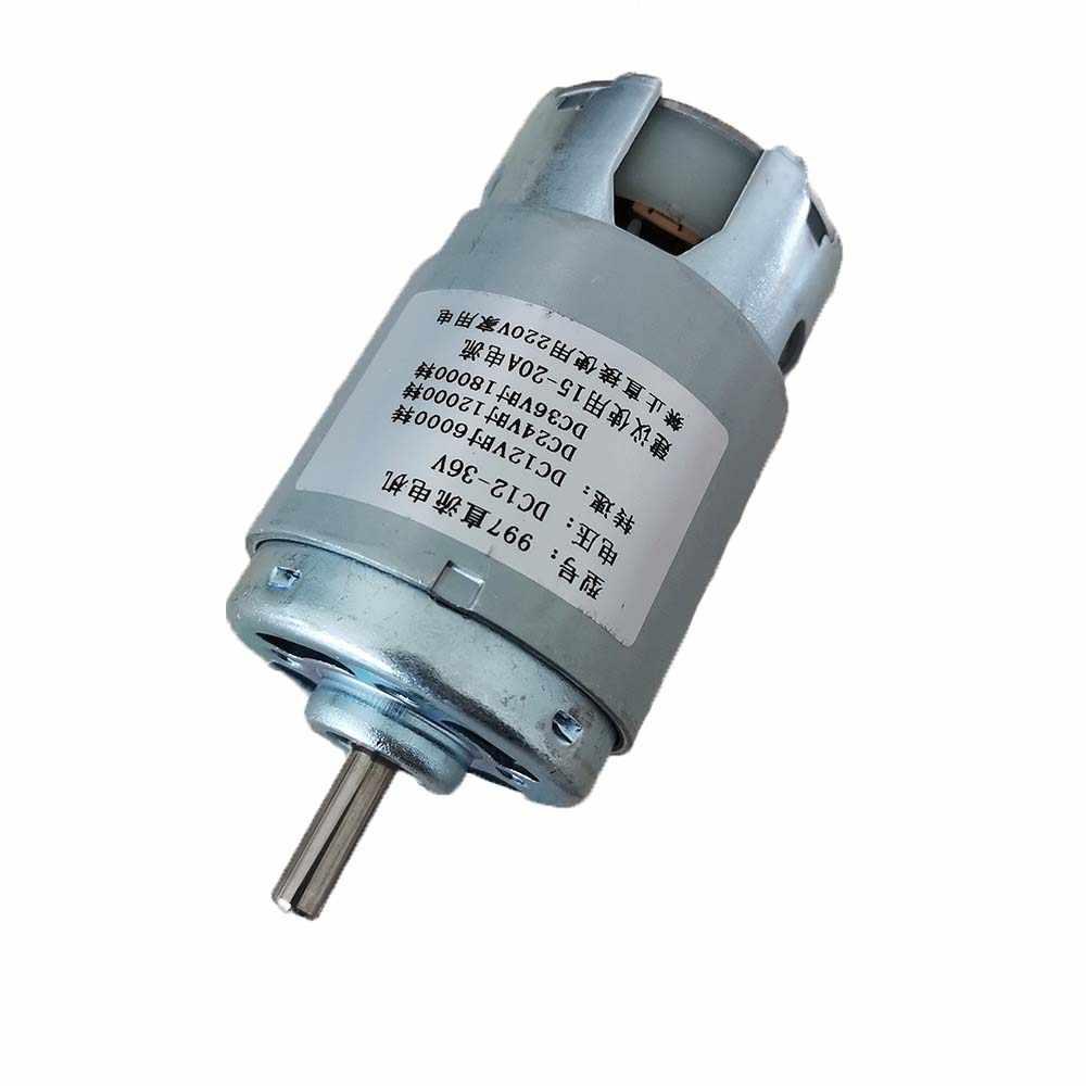 997 мощный двигатель постоянного тока входное напряжение DC12-36V высокоскоростной двигатель бесшумный шарикоподшипник