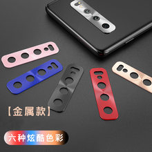 Applicable SAMSUNG S10 Lens Protector Note10 + Webcam Protection Ring A30 Lens Back Cover A50 Rear Camera Stickers(China)