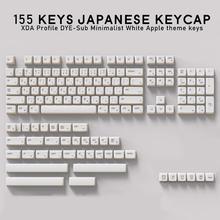 155キーxdaプロファイル染料サブ日本pbtキーキャップミニマ白テーマミニマリストスタイル適切なメカニカルキーボード用