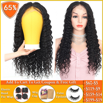 brazilian hair wig water wave 13x4 lace front wig short bob glueless lace front human hair wigs for women Non-Remy 150%Density brazilian hair body wave wig short 13x4 glueless lace front human hair wigs for women bob lace front wigs non remy 150% density