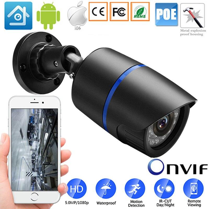 ONVIF H.265/H.264 Audio Surveillance Cameras Night Vision Waterproof 2MP/3MP/5MP IP Camera Security Outdoor Bullet HD POE Camera