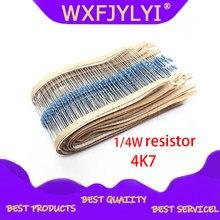 100 pces 4.7k ohm 1/4w 4k7 metal filme resistor 1%