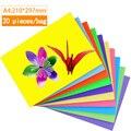 20 листов А4 двухсторонняя 80 г цветная копировальная бумага для печати бумаги сделай сам ручная работа оригами цветная бумага детская бумага...