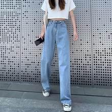 2021 группа джинсовые брюки размера плюс прямые свободные синие