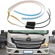 2Pcs 24V DRL Car LED Daytime Running Lights DRL White Turn Signal Yellow Guide Strip Running Lights for Cars 24V Truck Car Light