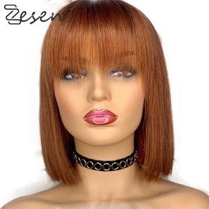 Peluca recta de pelo corto de Zesen, peluca sintética de 13x4, peluca con malla frontal, pelucas afroamericanas para mujeres negras, fibra de alta temperatura