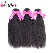 Kinky Straight Bundles Remy 100% Human Hair Bundles Brazilian Kinky Straight Hair Bundles 8-26inches Natural Color Hair