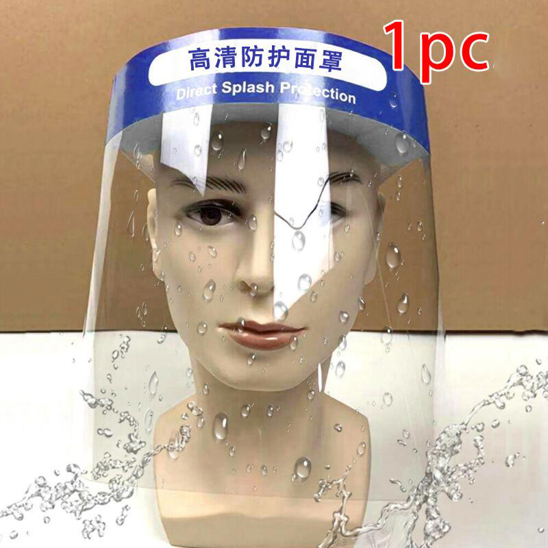 Anti-Saliva Dustproof Mask Transparent Safety Faces Shields Screen Spare Visors Head Face Respiratory Tract Protection Masques