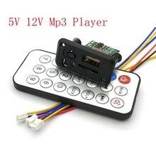 Мини 5 в MP3 декодер доска 3 Вт* 2 модуль декодирования MP3 WAV U диск TF карта USB усилитель динамик аудио Плата с проводом дистанционного управления