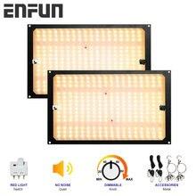 Enfun светодиодный светильник для комнатных растений Фито лампа