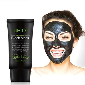 Blackhead Remover Nose Black Mask Face Care Mud Acne Treatment Peel Off Mask Pore Strip Skin Care Peel Mask Oil Control
