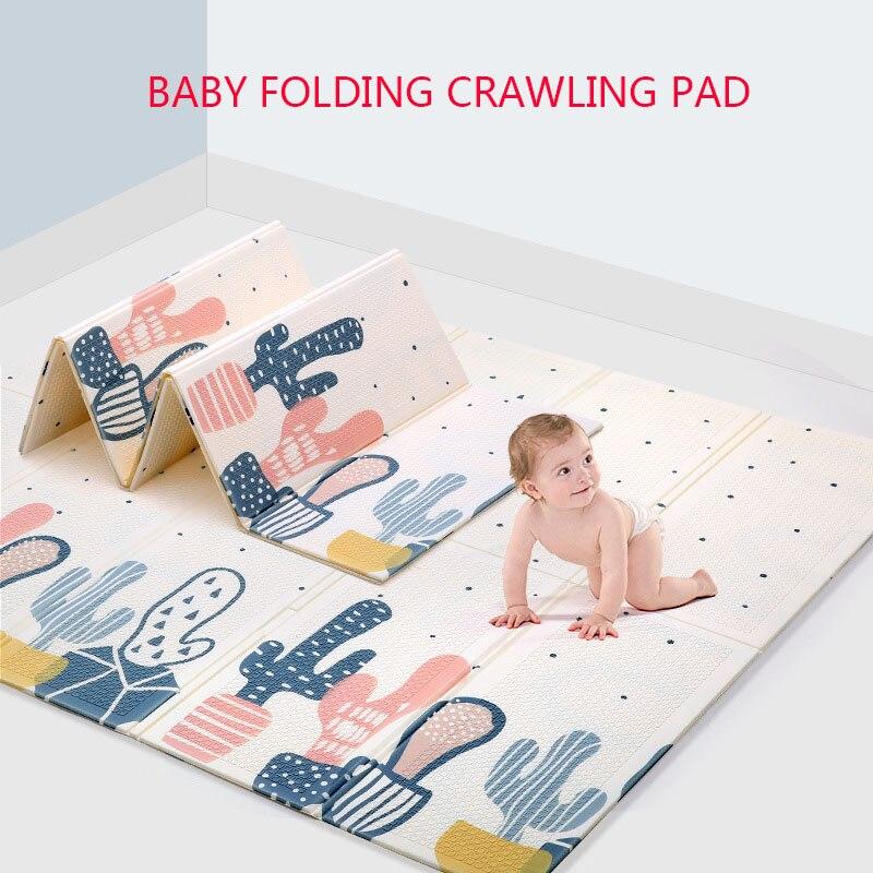 Tapis de jeu infantile tapis rampant pliant XPE épaississement Protection de l'environnement ménage enfants tapis de sol