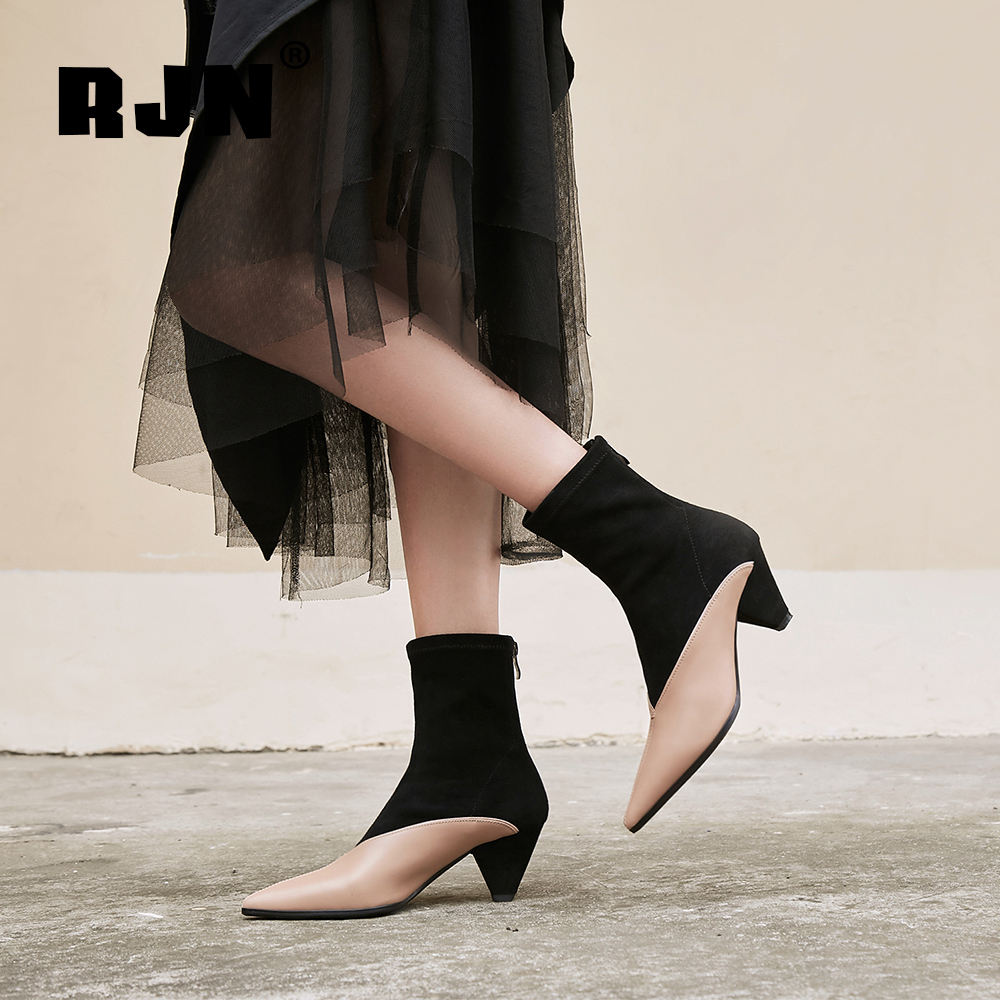Hot Sale RJN Fashion Mixed Color Stretch Ankle Boots Cow Leather Sexy Pointed Toe Tapered Heel Zipper Handmade Shoes Women Boots RO66