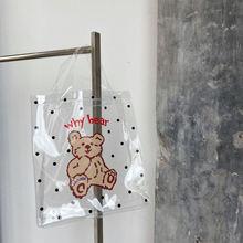 Ins волнистая прозрачная Наплечная Сумка в горошек популярные