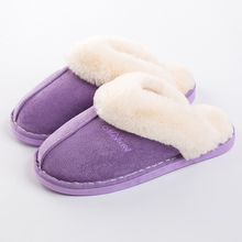 Plus Size 43-46 Womans Winter Slippers Solid Rubber Beautiful Fur Women Flock Plush House Woman