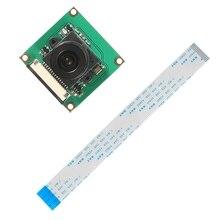 Ahududu Pi kamera modülü için 5MP 1080P OV5647 sensörü M12 FOV90 IR filtre LEN ahududu Pi sensörü