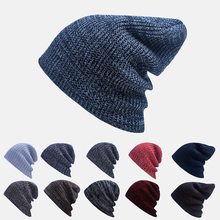 Knit Cap Winter Caps Creative Warm Wool Hats Casual Fashion Mask for Women Wholesale