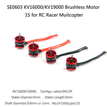 4PCS SE0603 KV16000/KV19000 Brushless Motor 1S 0.8mm/1.0mm shaft for FPV Helicopters RC Racer Muitcopter Spare Parts