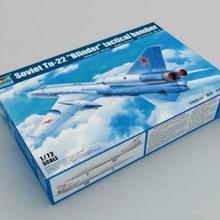 Trumpeter 1/72 01695 Soviet Tu-22 Blinder Tactical Bomber Aircraft Plane Model TH16549-SMT2