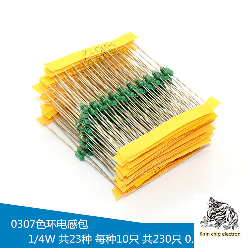 230pcs/lot Component Package 0307 Color Ring Inductor Package 0.1uH-1mH (23 Kinds) Color Code Inductor 1/4W