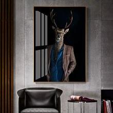 Современные абстрактные животные Холст Картина животное с костюмы