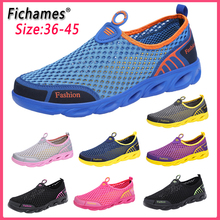 Fashion Casual Shoes Lightweight Summer Breathable Men