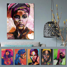 Drop Shipping Poster Wall Art HD Print Watercolor African Woman Portrait Canvas Painting Pictures Living Room Home Decor wall art canvas painting stairs corridor space buildings abstract poster print pictures for living room home decor drop shipping