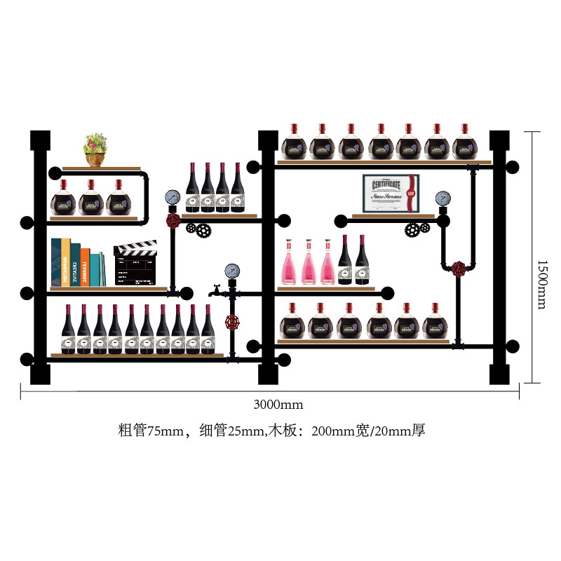 CF3 Artistic Wine Rack Set Display Rack Wall Mounted Shelves For Glassware Bookshelf Iron Pipe And Wood Board Assembly