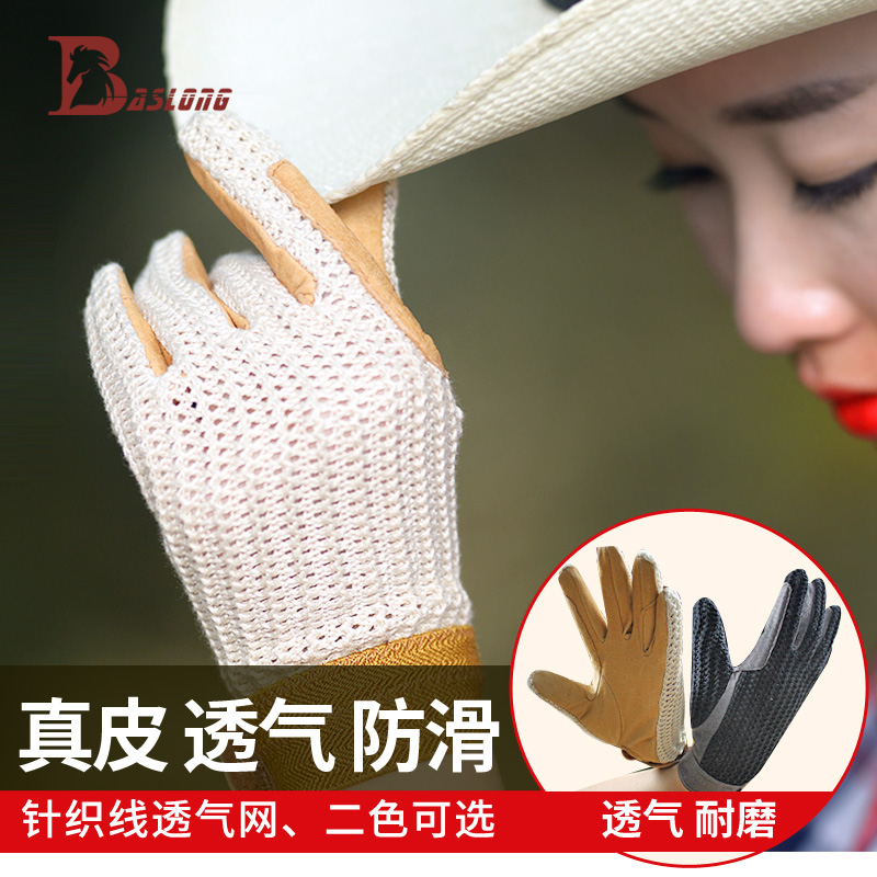 Horse riding gloves breathable glove supplies equestrian equipment
