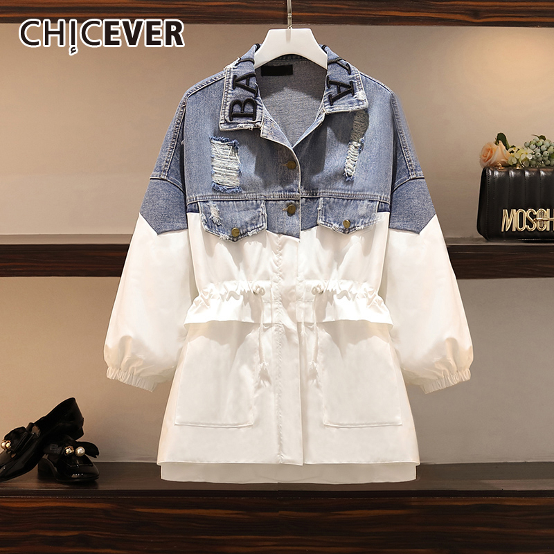 CHICEVER Patchwork Denim Women's Windbreaker Lapel Lantern Sleeve Hit Color Drawstring Plus Size Coat Female 2019 Autumn Fashion