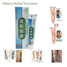 1 scatole Cinesi naturale a base di erbe medicina per il trattamento varicose infiammazione vascolare crema da massaggio cura vene varicose unguento