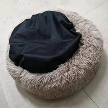 Dog Beds for Medium Dogs Cushion Winter Mats House Cat Pet Deep Sleeping Bed Plush Nest Drop Shipping Kennel
