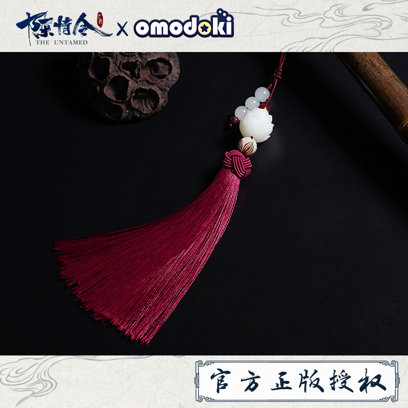 The Untamed Flute Pendant Tassels Grandmaster Of Demonic Cultivation Wei Wuxian Lan Wangji Xiao Zhan Wang Yibo