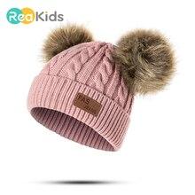 REAKIDS Beanies, детская шапка с помпоном, зимняя детская шапка, вязаная Милая шапка для девочек и мальчиков, повседневные однотонные детские шапки для девочек
