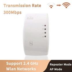 Repetidor WiFi inalámbrico extensor Wifi 300Mbps amplificador Wi-Fi 802.11N/B/G Repetidor Booster WiFi Reapeter enrutadores de punto de acceso